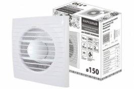 вентилятор бытовой настенный 150 купить в Гомеле
