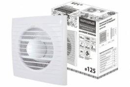 вентилятор бытовой настенный 125 купить в Гомеле